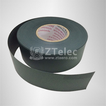 POLYESTER FILM Fish Barley Insulation Paper