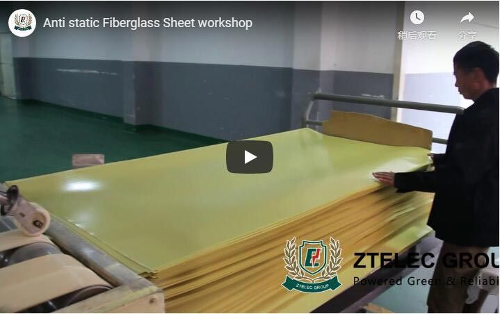 Color G10 fiberglass laminated sheet
