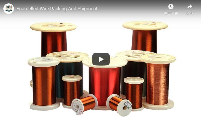 Enamelled Wire Packing And Shipment